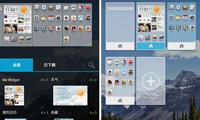 安卓4.2操作系统