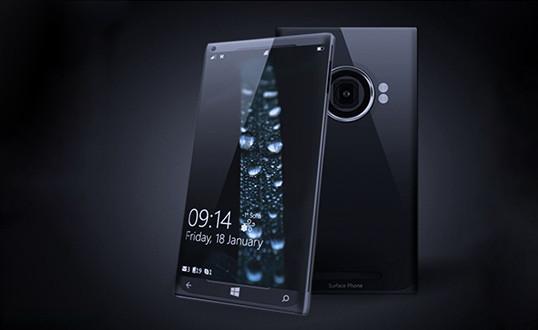 未来智能手机概念设计
