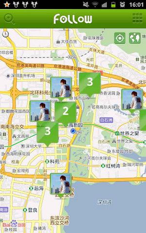 【跟我走:卫星定位地图陌生人交友下载】跟我走:卫星