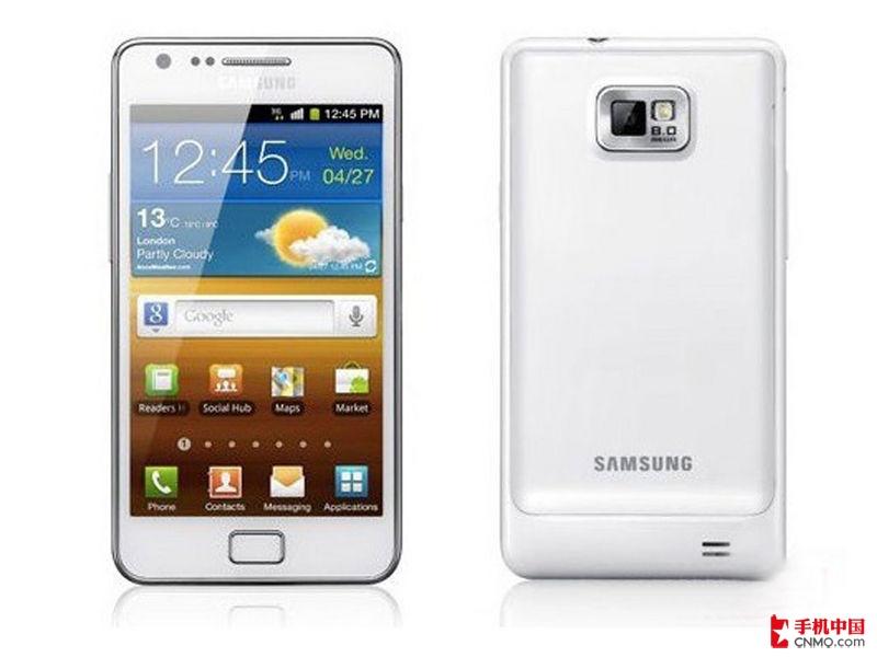 三星I9100(Galaxy SII)16GB
