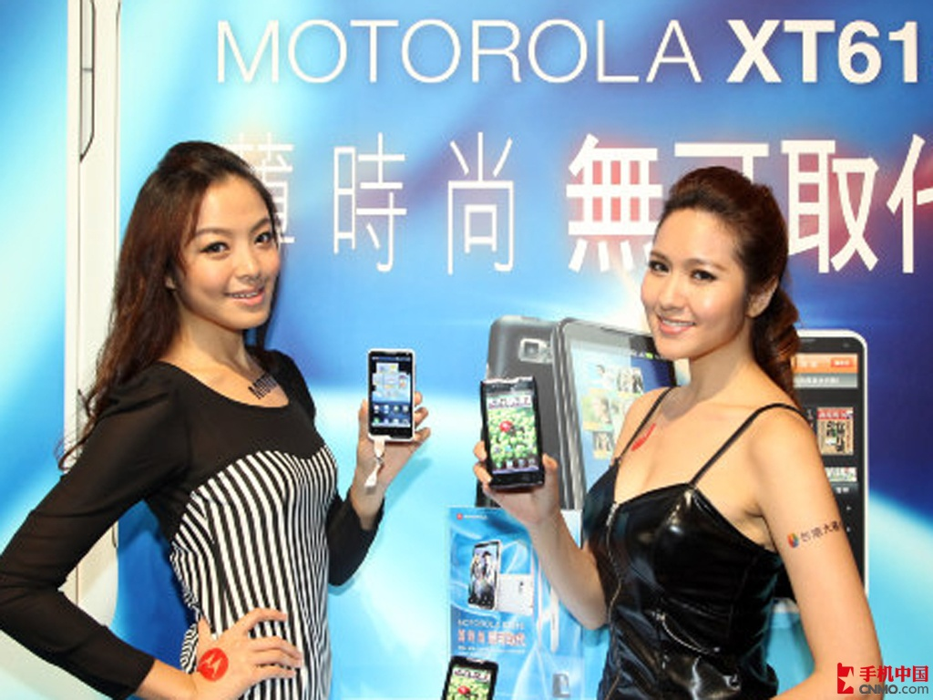 摩托罗拉XT615时尚美图第8张