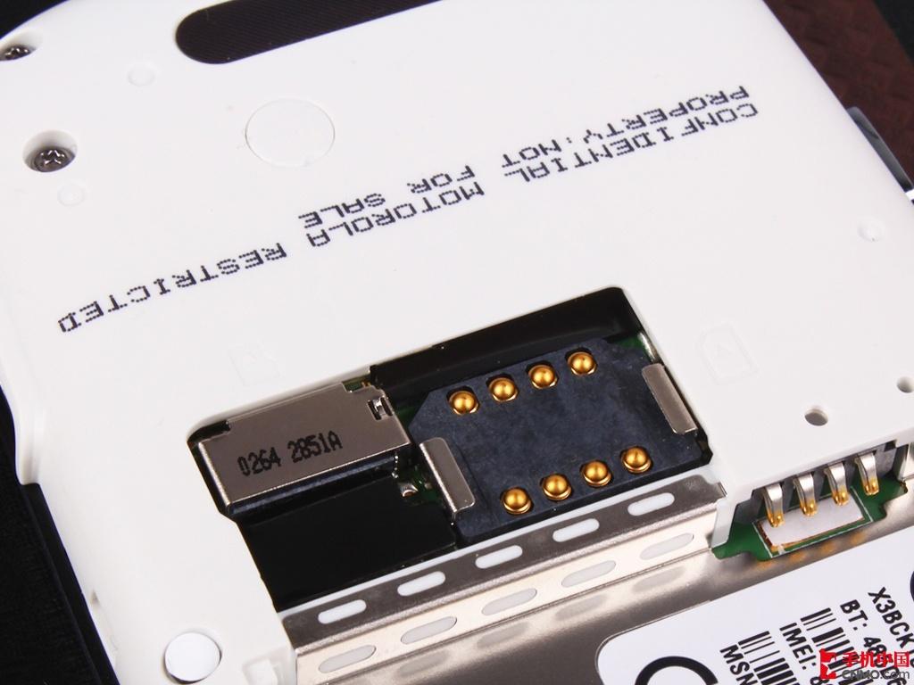 摩托罗拉MT620机身细节第8张
