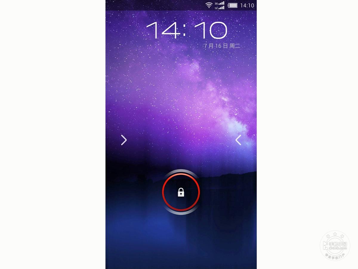 努比亚小牛Z5Mini手机功能界面第1张