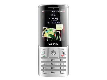 基伍G510 北京易迅手机电讯专卖店 价格199.00 经销商
