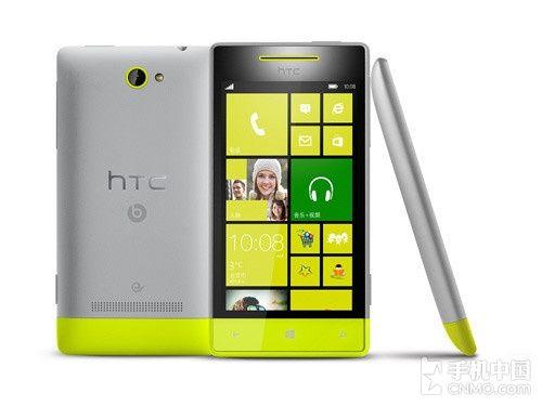 HTC A620d (8S电信版)