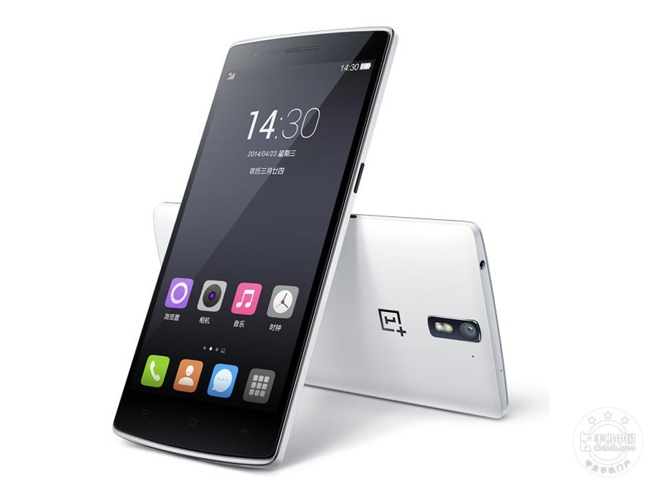 一加手机(64GB/移动版)产品本身外观第3张