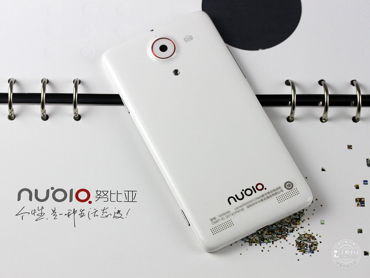 努比亚Z5Sn(64GB)整体外观第1张