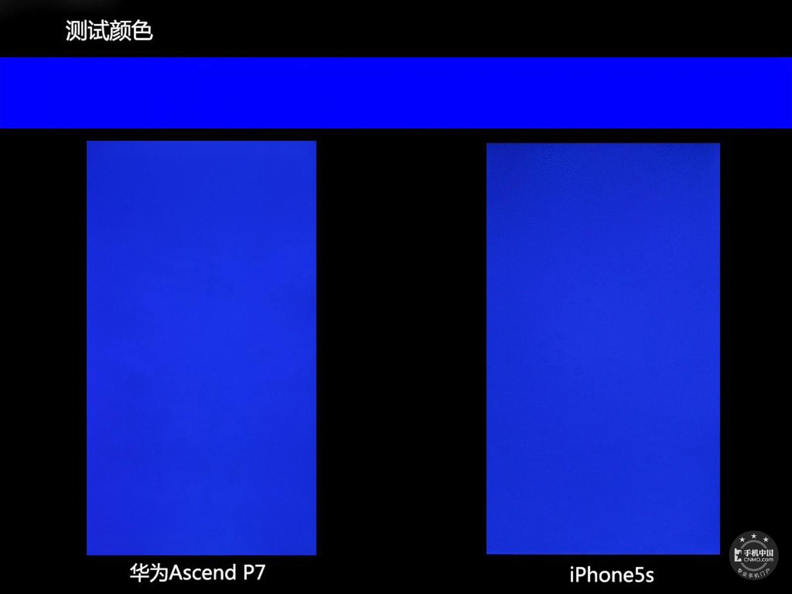 华为AscendP7(移动4G版)手机功能界面第3张