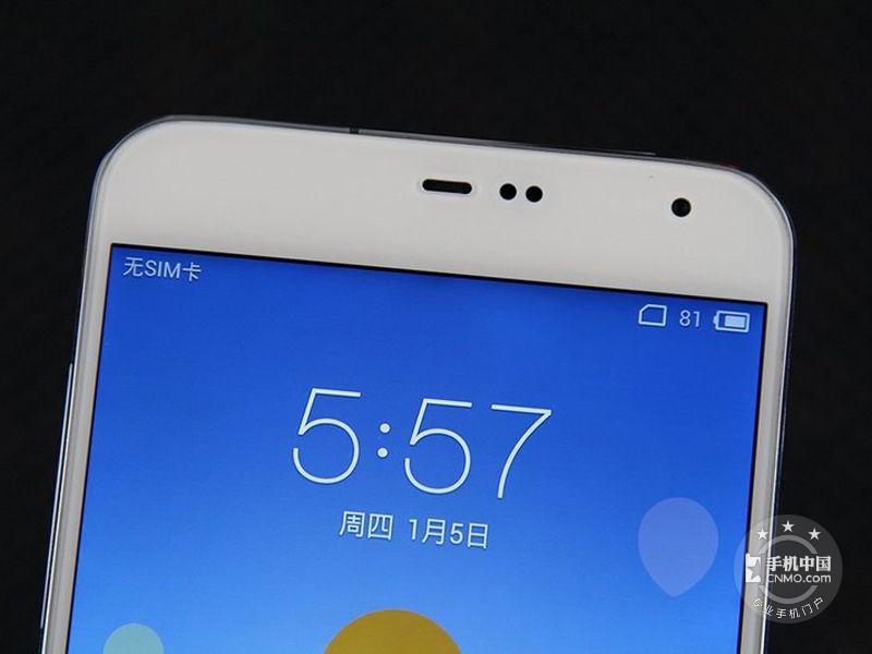 魅族MX3(32GB)