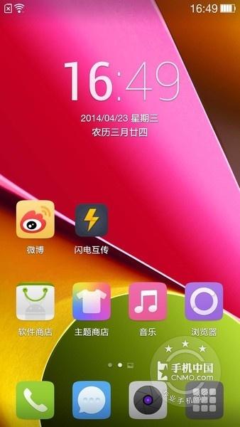 一加手机(64GB/移动版)手机功能界面第4张
