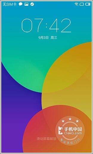魅族MX4(联通4G/32GB)手机功能界面第6张