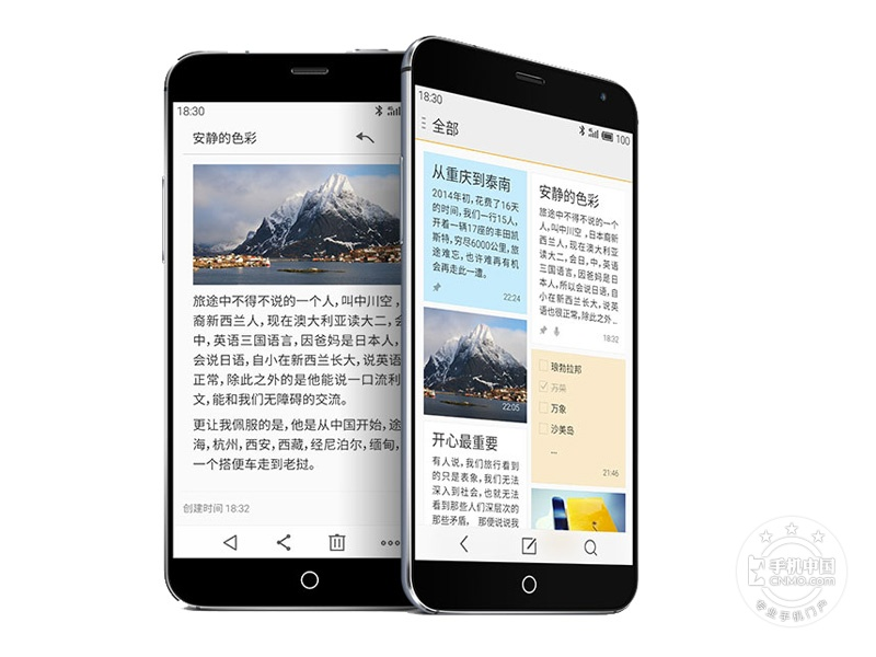 魅族MX4(联通4G/32GB)产品本身外观第8张