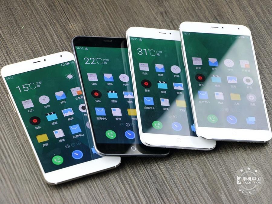 魅族MX4(联通4G/32GB)产品对比第5张