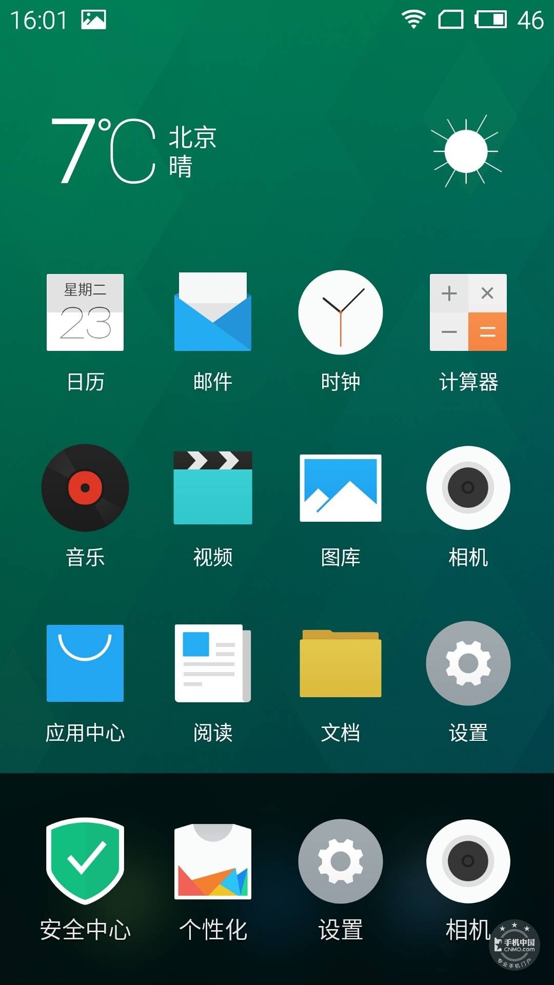 魅蓝note(移动4G/16GB)手机功能界面第2张