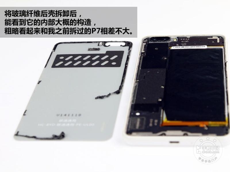 荣耀6Plus(移动4G)拆机图赏第6张