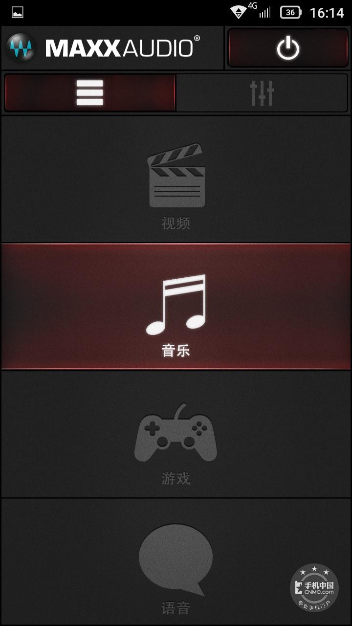 联想黄金斗士S8畅玩版(移动4G/8GB)手机功能界面第8张