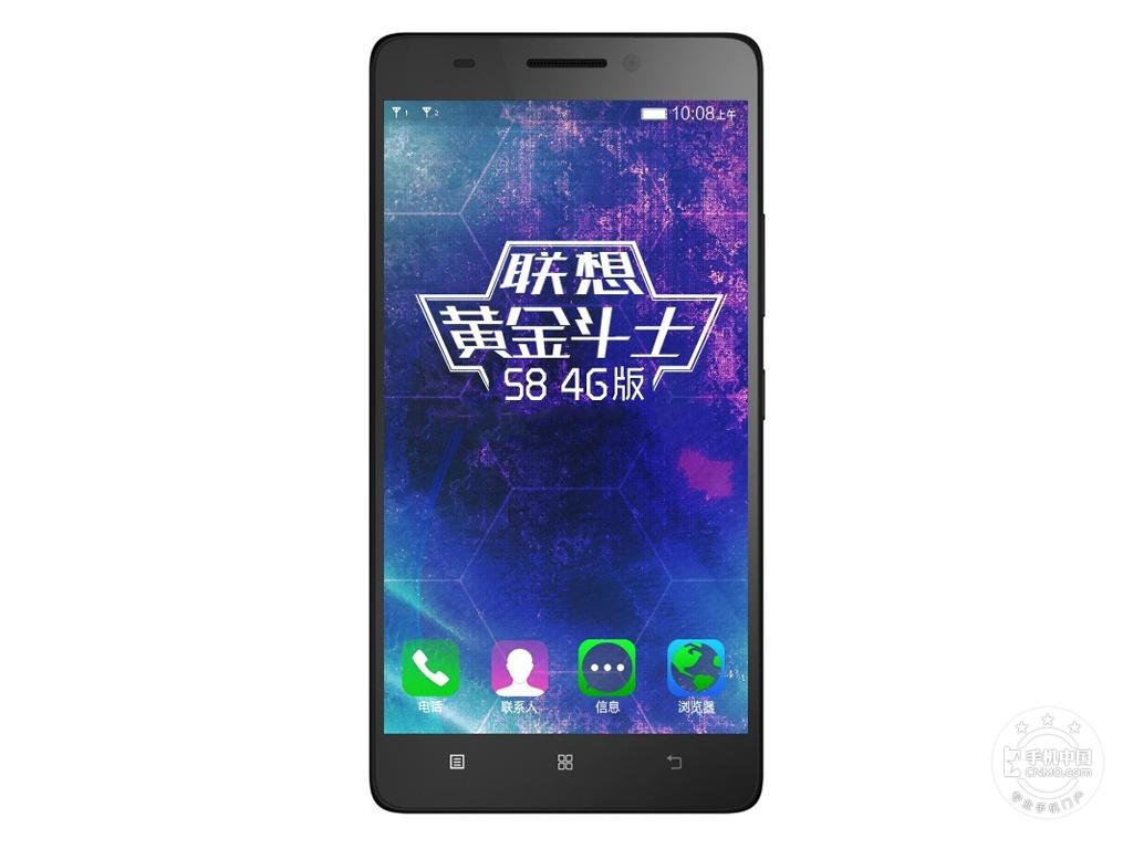 联想黄金斗士S8(移动4G)产品本身外观第4张