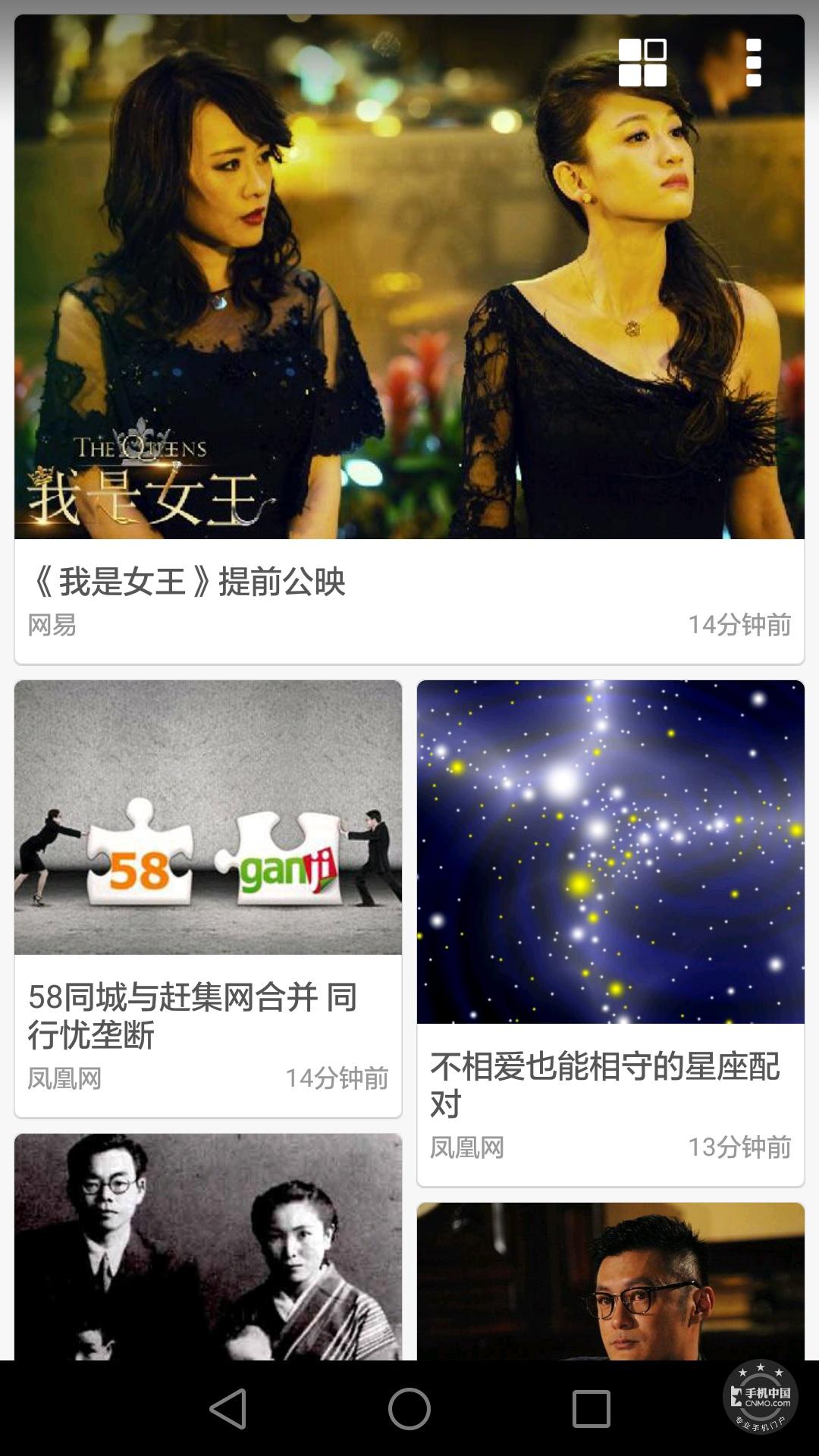 华为P8(双4G标准版)手机功能界面第8张