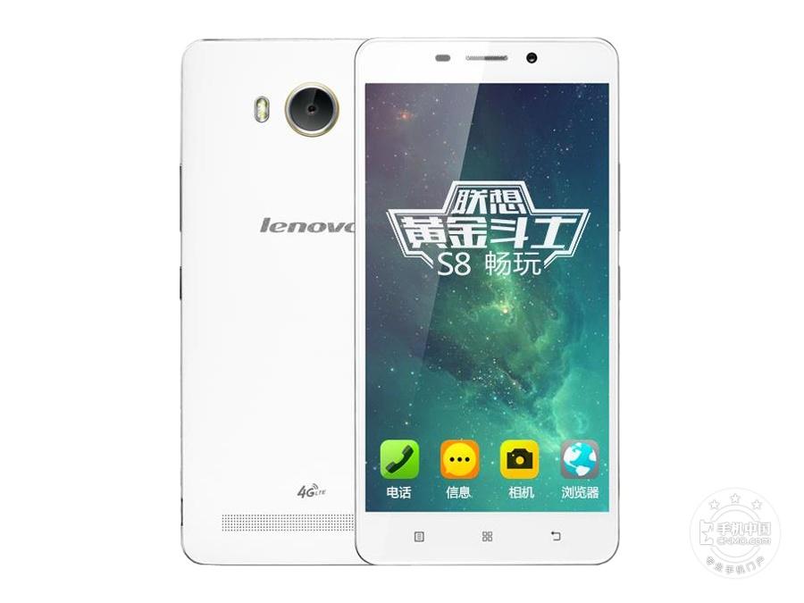 联想黄金斗士S8畅玩版(移动4G/16GB)产品本身外观第3张