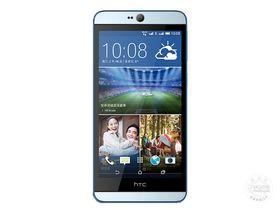 HTC Desire 826(双4G/32GB)购机送150元大礼包