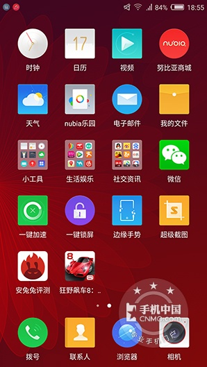 努比亚Z11mini手机功能界面第3张