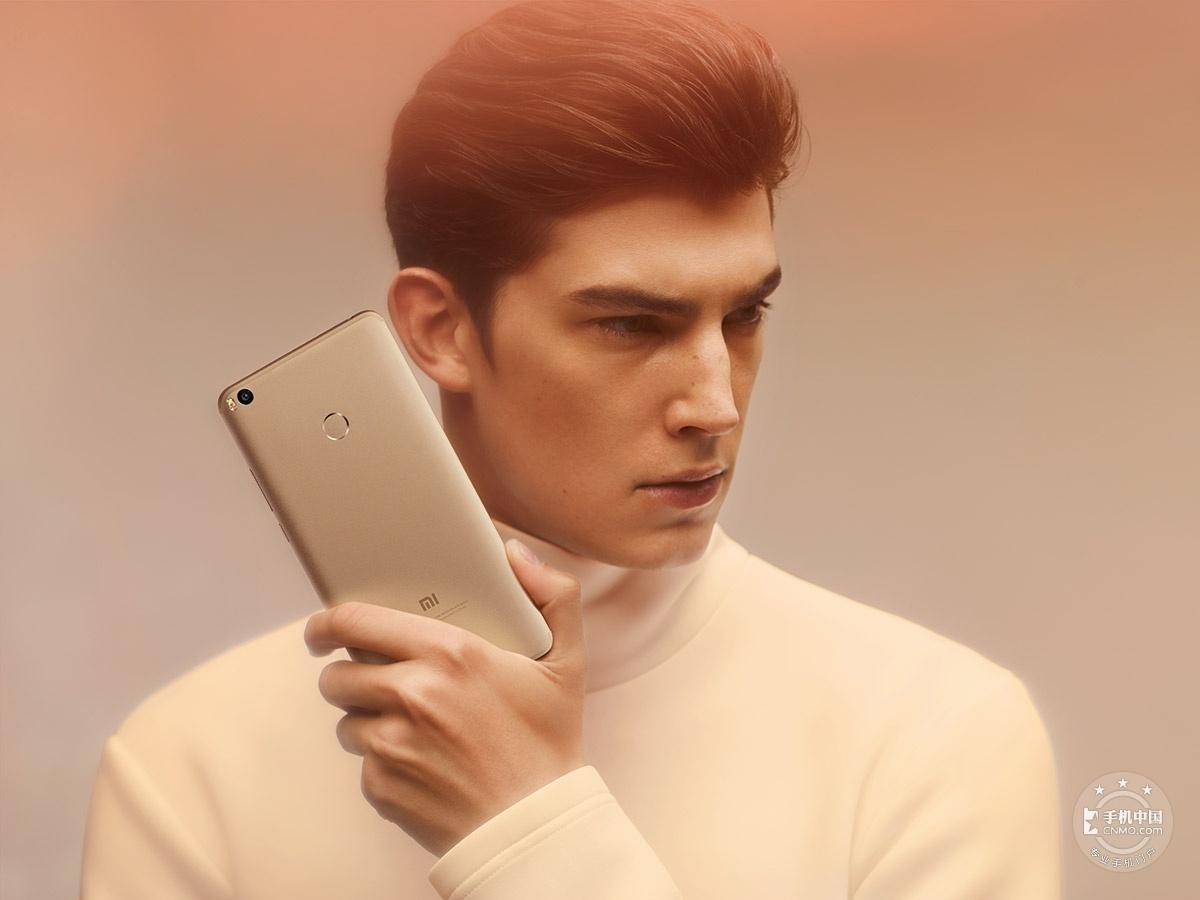小米Max2(64GB)时尚美图第4张