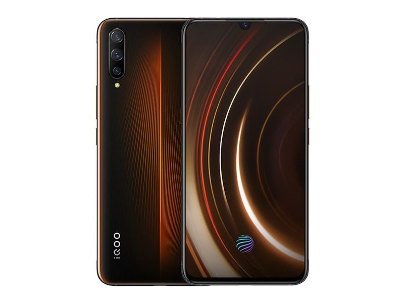 iQOO(8+256GB)产品本身外观第3张