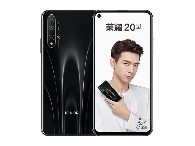 荣耀20S(6+128GB)产品本身外观第3张
