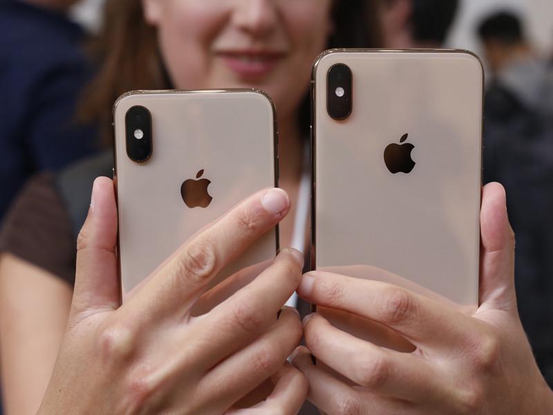 苹果iPhoneXS(256GB)产品对比第3张
