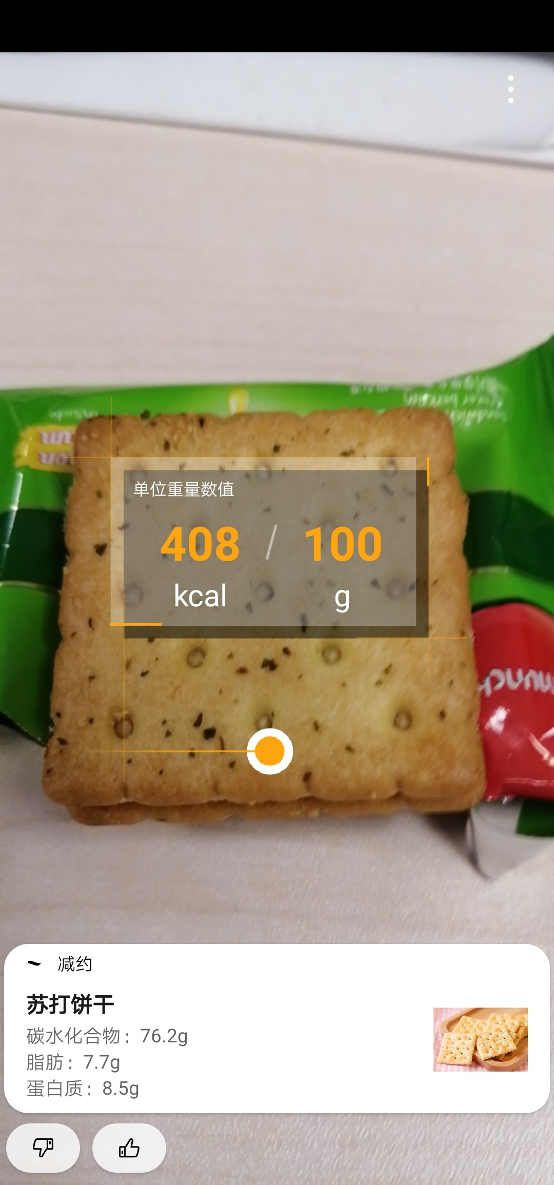 华为nova5i(8+128GB)手机功能界面第3张