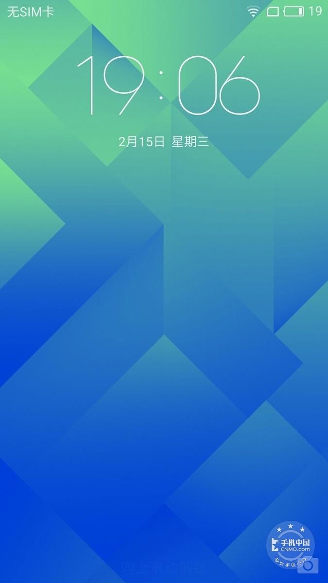 魅蓝5s(16GB)手机功能界面第1张