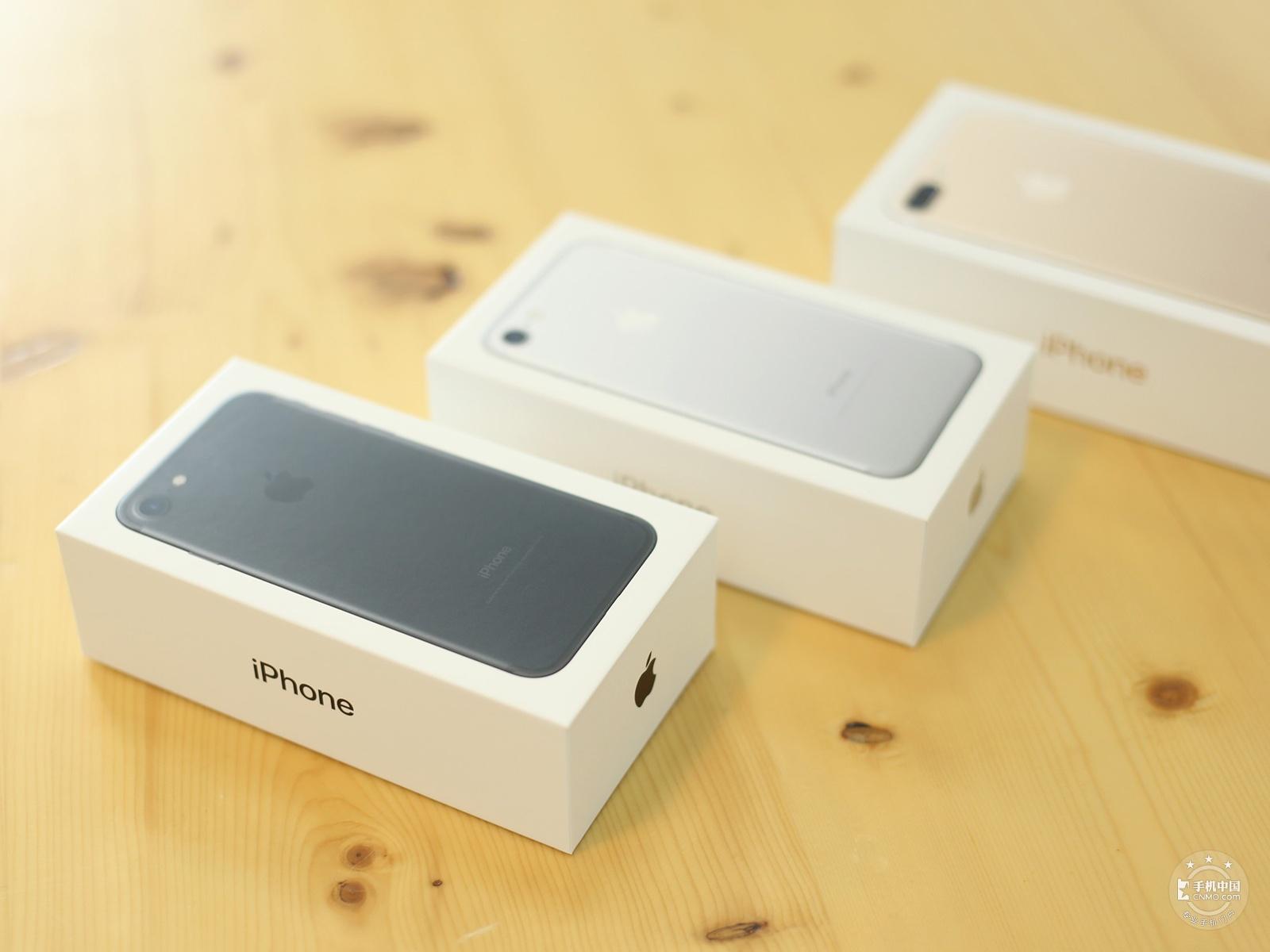苹果iPhone7(32GB)产品对比第5张