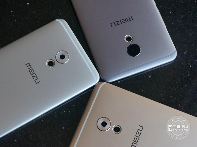 魅族PRO6Plus(64GB)产品对比第7张