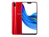 vivo Z1(4+64GB)官方图片第5张图