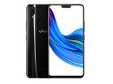 vivo Z1(4+64GB)官方图片第3张图