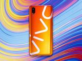 橙色vivo X23第14张图