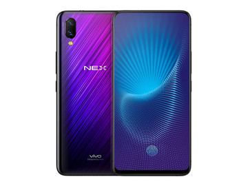 vivo NEX旗舰版(128GB)