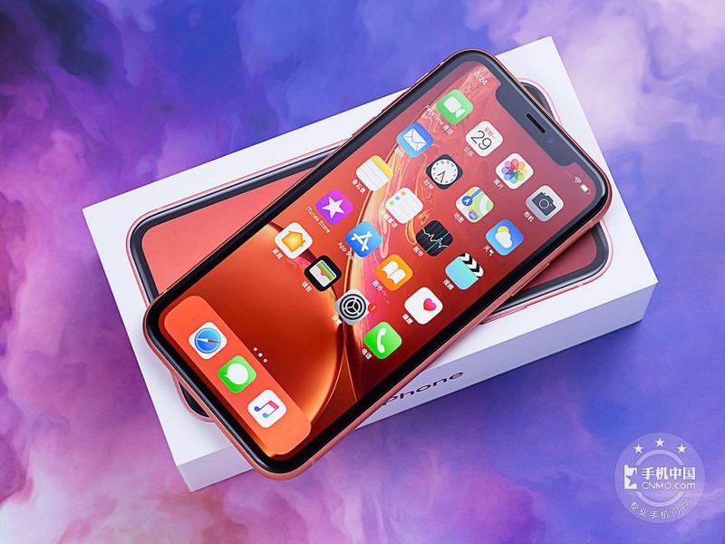 苹果iPhone XR(64GB)