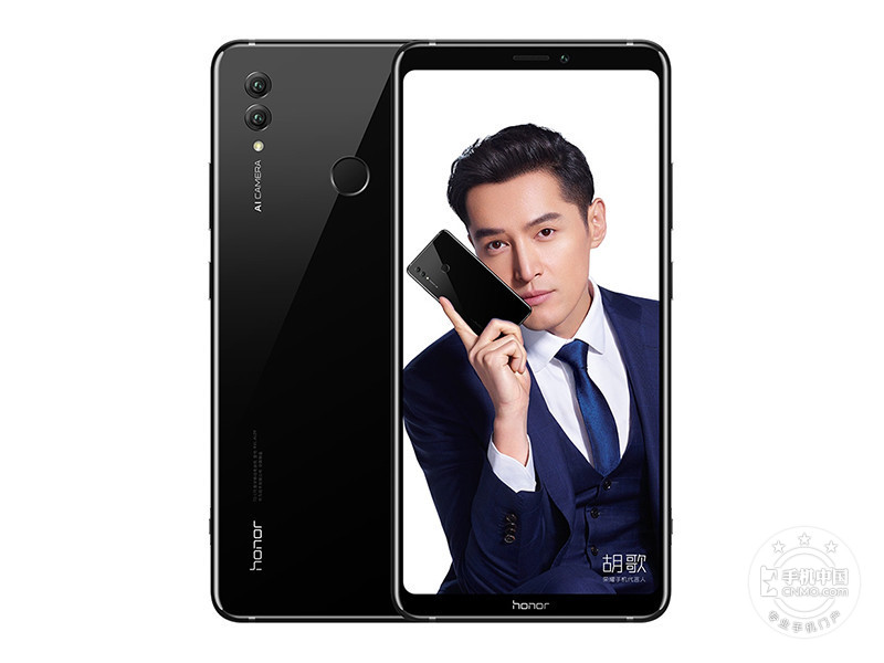 荣耀Note10(6+64GB)