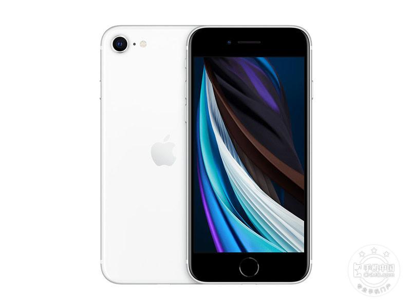 苹果iPhone SE 2(64GB)