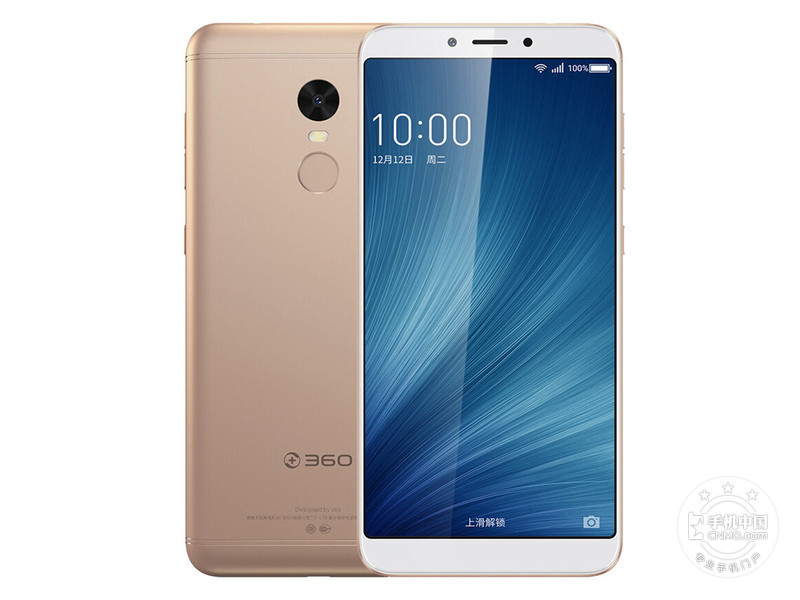 360手机N6(4+64GB)