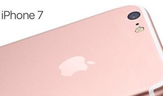 iPhone 7��������ձ���˥��û��仯