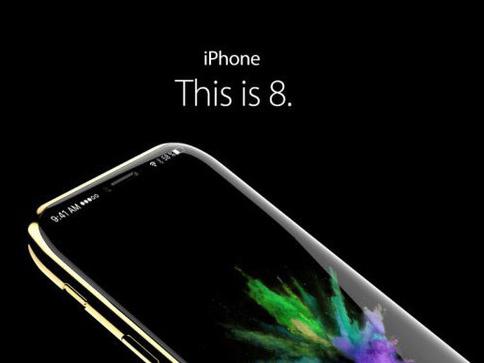 iPhone 8全面屏设计