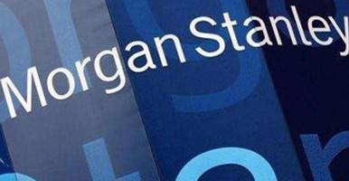摩根士丹利再发预言 电动汽车将导致工作岗位被取消