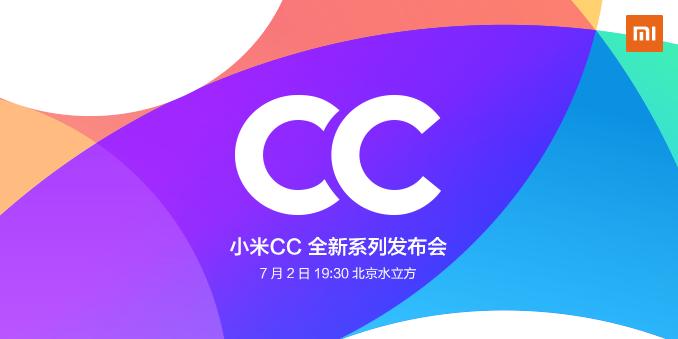 小米CC9系列新品发布会